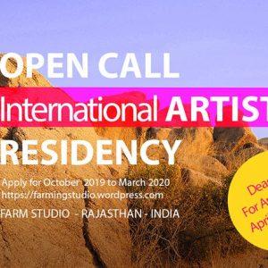 calls: residency